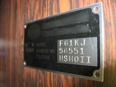 アルミ銘板