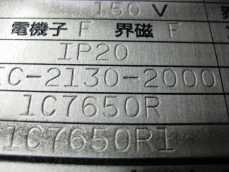 ステンレス銘板への刻印例