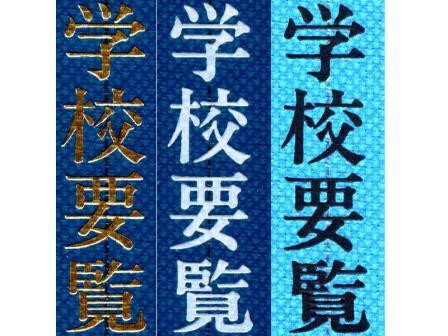 hakuoshi1.jpg